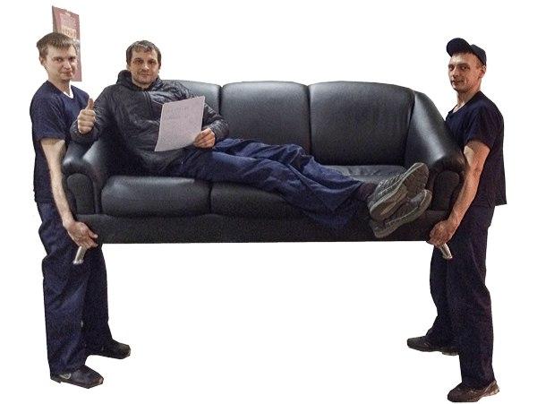 Специалисты Переезда 24 в щадящем для вас режиме выполнят перевоз мебели. Вы почувствуете нашу заботу. Вы ощутите экономию переезда с нами